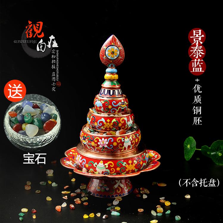 Тибет биография будда учить для устройство семь сокровище человек наконечник блюдо человек достигать блюдо человек чай ло перегородчатой гладкий человек наконечник s красный