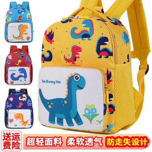 可爱恐龙幼儿园早教书包2-3-6岁中大班男女孩宝1防走失儿童双肩包