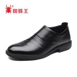 蜘蛛王商务皮鞋男士2020新款冬季百搭办公正装一脚蹬真皮透气男鞋