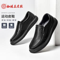 蜘蛛王男士皮鞋2019新款冬季懒人套脚运动休闲日常百搭软底男鞋潮