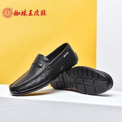 蜘蛛王男鞋春季新款真皮休闲皮鞋男士一脚蹬皮鞋软底套脚豆豆鞋子