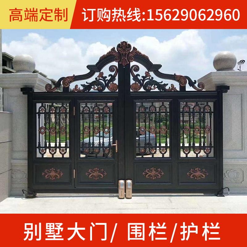 Ворота Артикул 568366246732