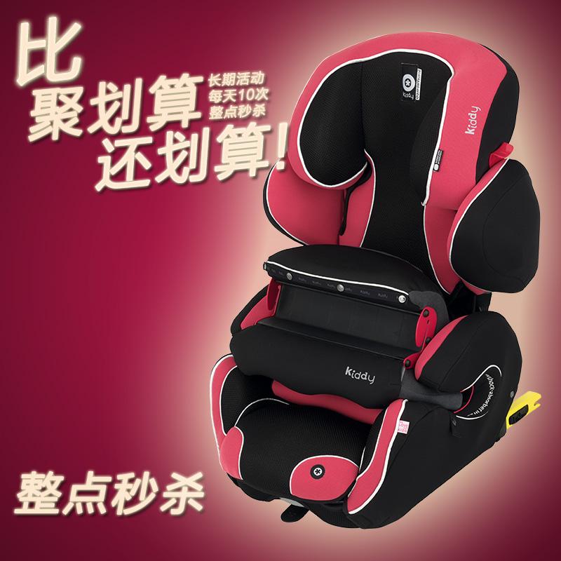 天猫2013儿童安全座椅汽车节,史上儿童安全座椅最给力折扣 第18张