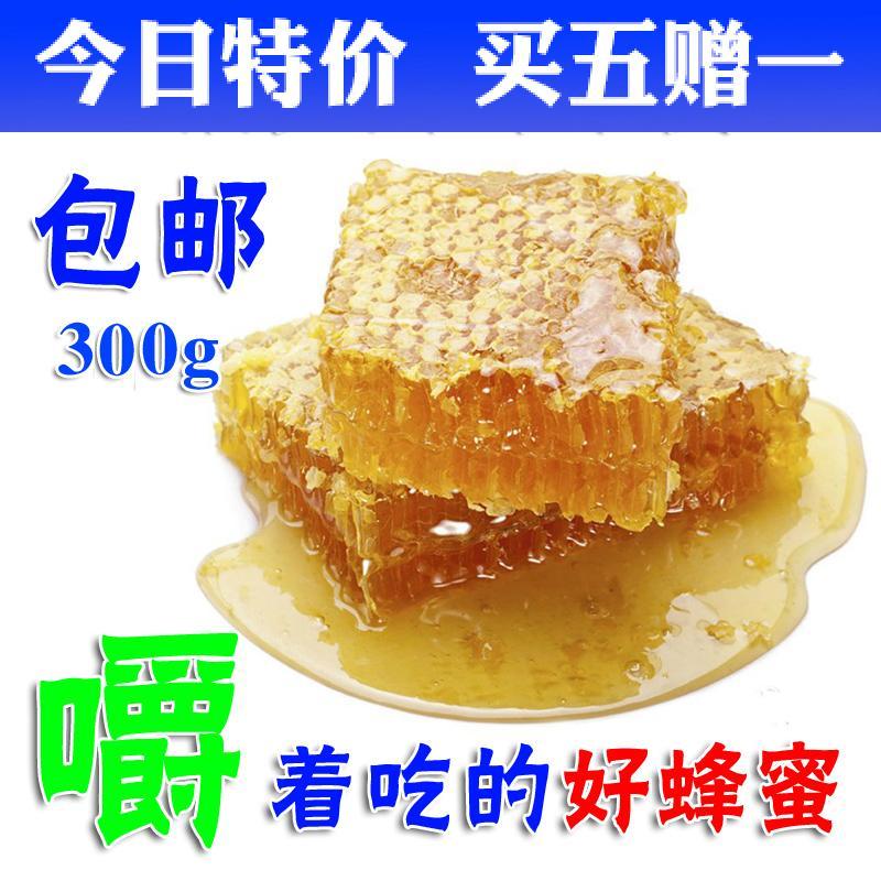 俄罗斯原装进口椴树蜜 蜂巢蜜 纯天然农家自产特价促销土蜂蜜包邮图片