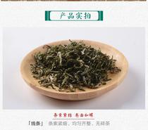 新茶明前春茶绿茶叶2018袋装75g绿茗春雪芽竹叶青雀舌绿茶高山茶