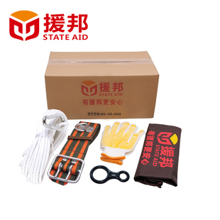 State aid high rise fire fire escape rope rope lifeline safety rope fire prevention Descent Family Survival Kit