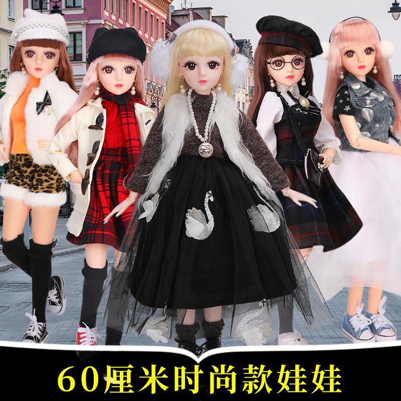 Куклы Артикул 620094854384