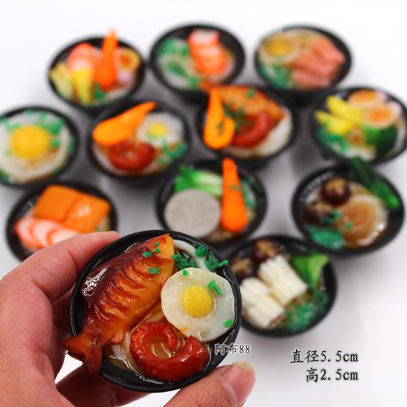 迷你仿真碗面日式乌冬面港式美食模型BJD唐果娃食玩儿童过家玩具