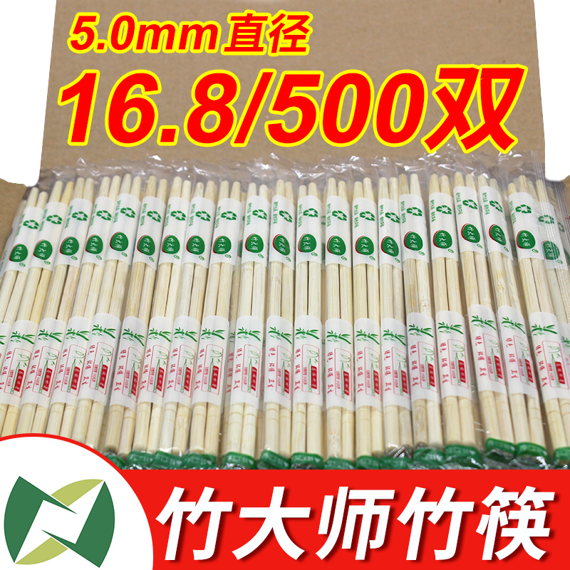 Disposable chopsticks, large quantities of restaurant barbecue takeout, convenient packing, household kuaizi, cheap commercial environmental protection tableware