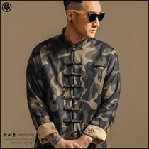 时尚迷彩唐装 潮流男青年秋季复古盘扣上衣民族风外套 中国风男装