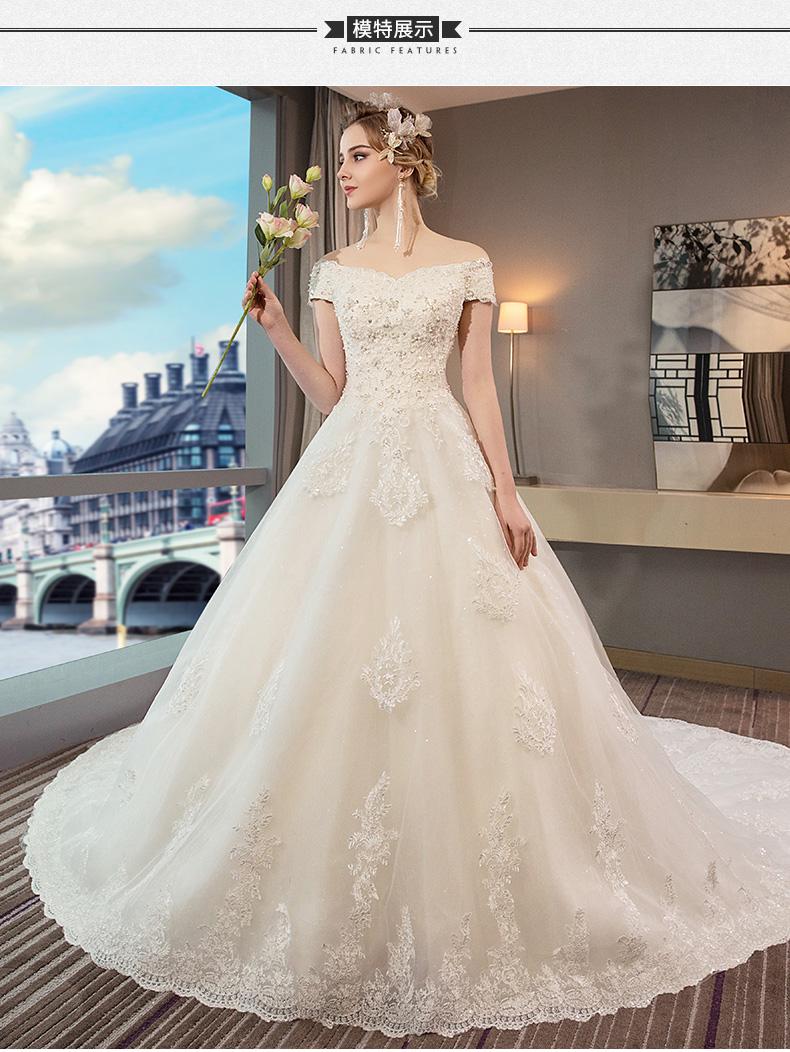 断コード清倉の新しいウェディングベールの一字の肩が長くて、主なウェディングドレスの2019新型の花嫁がそろってフランス式の簡単さを紹介します。