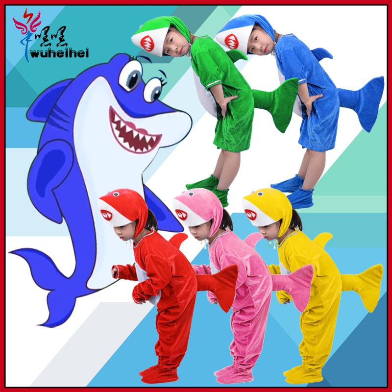 儿童动物演出服装表演衣服亲子大白鲨蓝鲨鱼宝宝海豚海洋海底世界