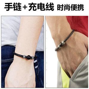 珍珠手链手环佛珠便携创意充电线数据线苹果华为oppo手机vivo小米