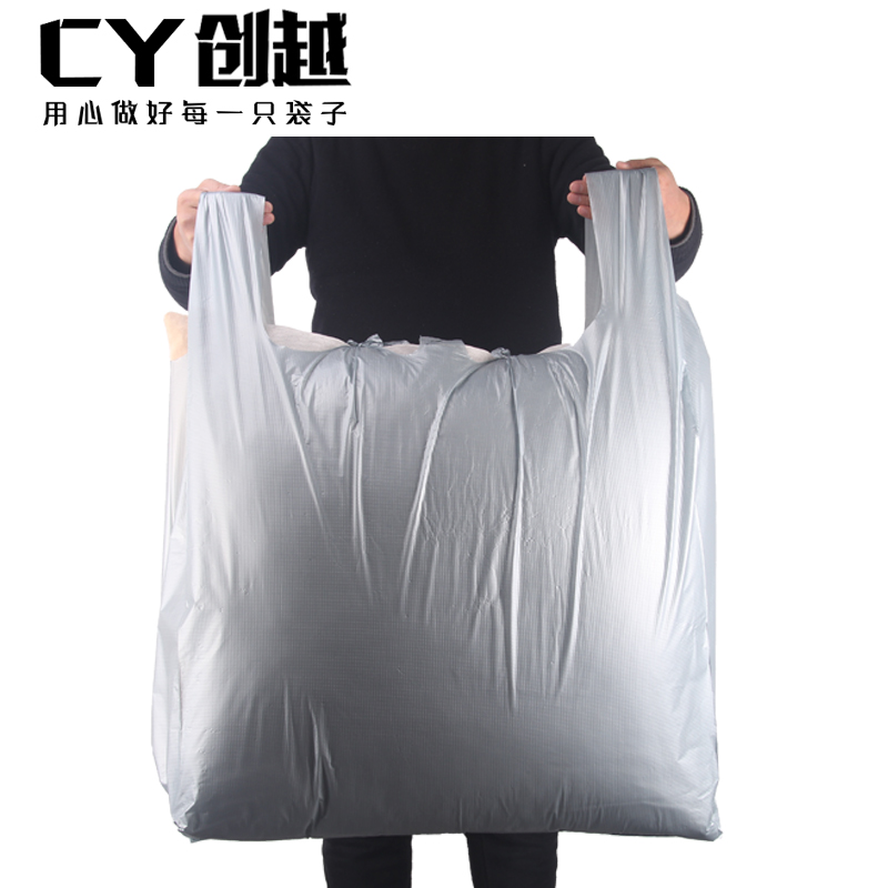 Large plastic bag extra thick moving bag portable extra large vest convenient bag thickened extra large clothing packing bag
