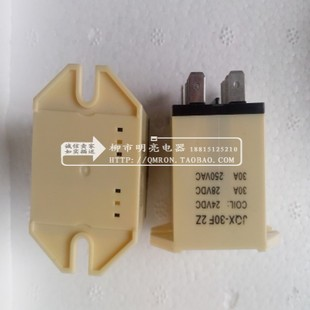 JQX 12F Silver Point JQX 30F 30A high current relay Power Relay quality assurance