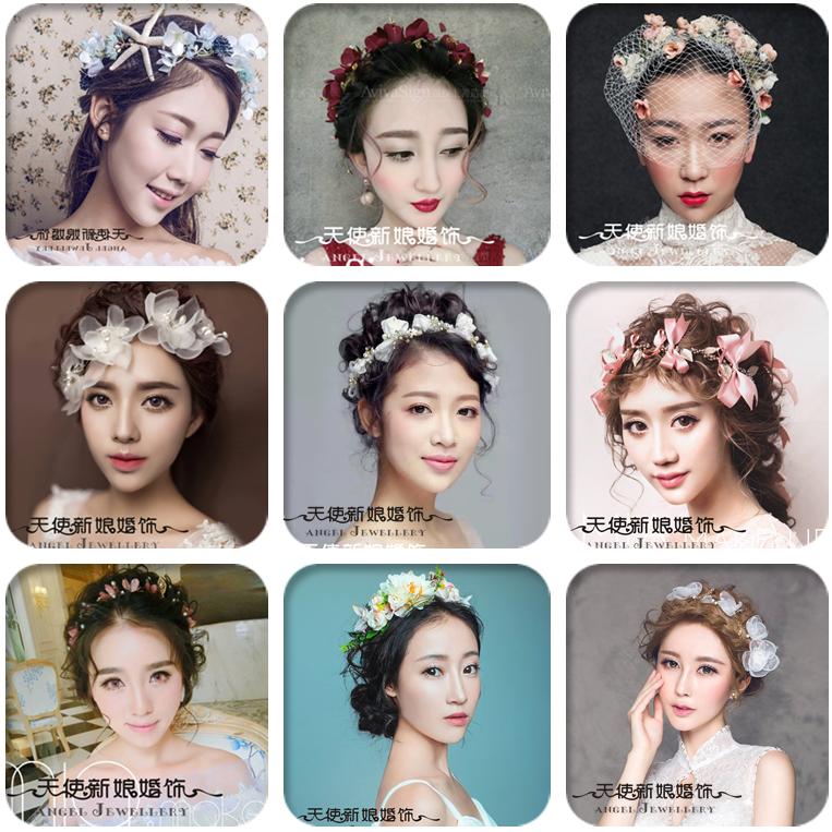 韩式新娘皇冠头饰套装 婚纱绢花发饰发带影楼头花永生花结婚花环