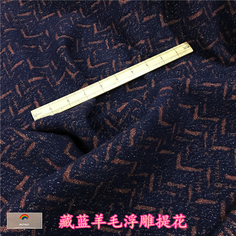 Navy wool wave pattern embossed jacquard silver silk fashion fabric overcoat, suit, dress and pants fabric