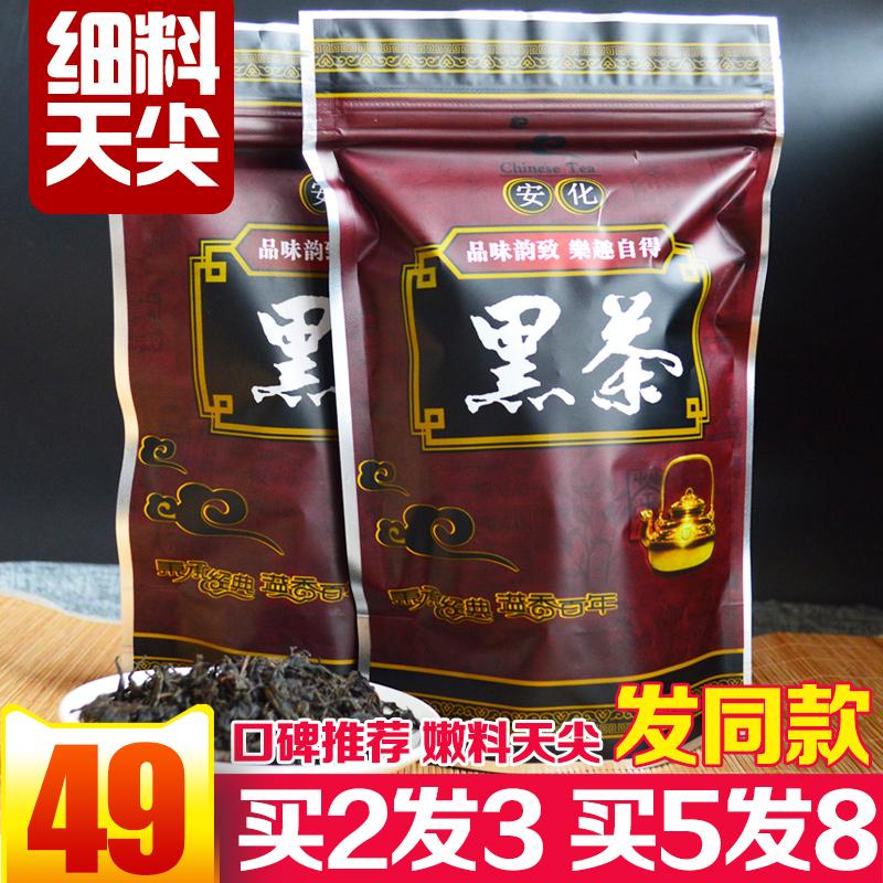 黑茶湖南安化 安化黑茶天尖茶叶正宗陈年天尖散装特级安华100g