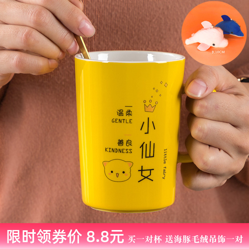 Couple cup, a pair of ceramic cups, mens and womens mugs, creativity, simplicity, drinking water, home coffee cup