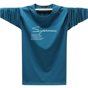 夏季男士莫代尔纯棉长袖t恤打底衫