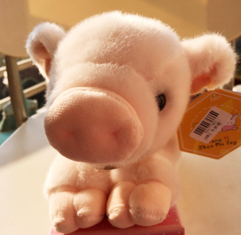 正版toy club粉色小猪猪公仔毛绒玩具可爱小猪宝宝趴趴猪年吉祥物