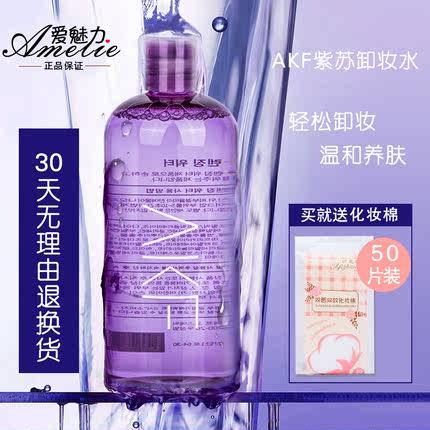【预售】韩国akf紫苏深层清洁卸妆水