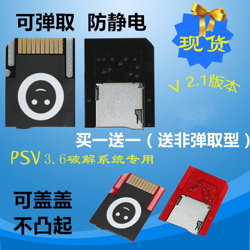 Подлинный PSV TF наборы карт PSVITA карты памяти конвертер SD2VITA катон идеальный бомба взять