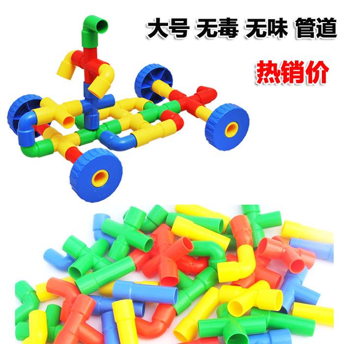 Сборка труб блоков с подлинной охраны окружающей среды заклинание вилка пластиковые трубы игрушки снег детей образовательные игрушки 3-7