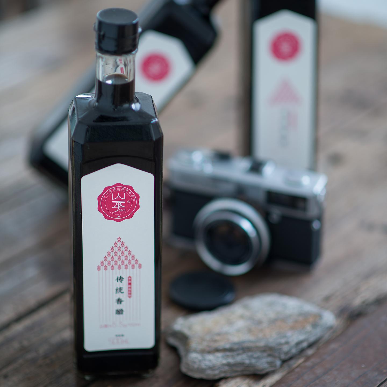 山季无添加一年陈镇江香醋小瓶商用酿造调味品无白砂糖儿童孕妇醋
