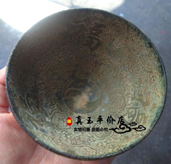 Копия Древняя коллекция антиквариата Разное Коллекция Natural Jade копия Древние старые украшения благословения чаши старые предметы старый антиквариат