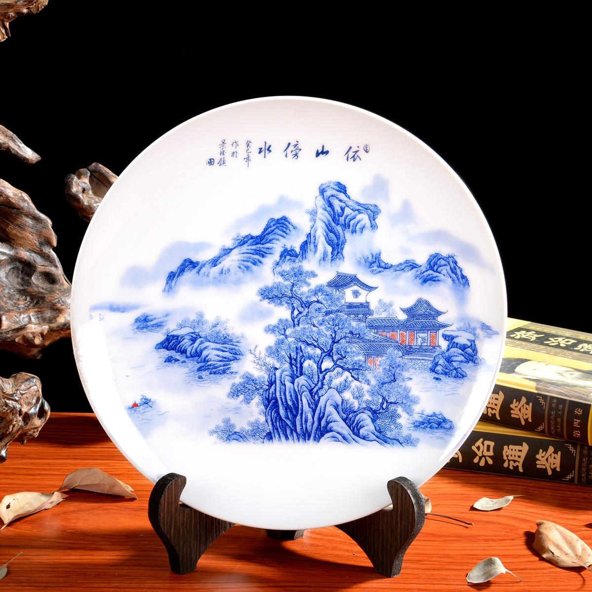Вид мораль город керамика блюдо гостиная телевидение фон стена декоративный блюдо украшение домой украшения подарок в соответствии с гора Pong вода
