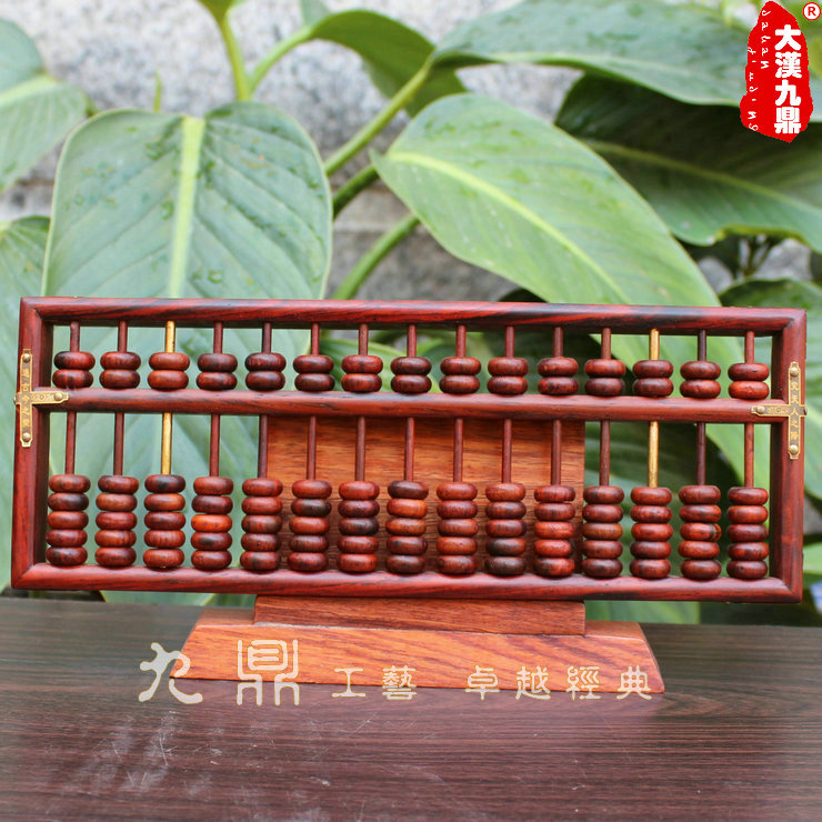 算盘摆件 袖珍算盘 红木工艺品 大红酸枝木 工艺雕刻 大汉九鼎