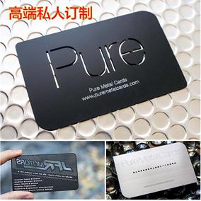 高档定制黑色细磨砂卡片创意金属卡