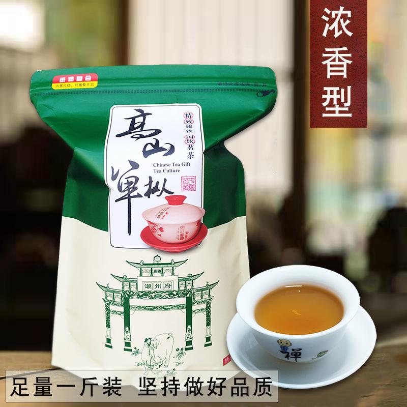 Чай Фэн Хуан Дань Цун Артикул 534134094901