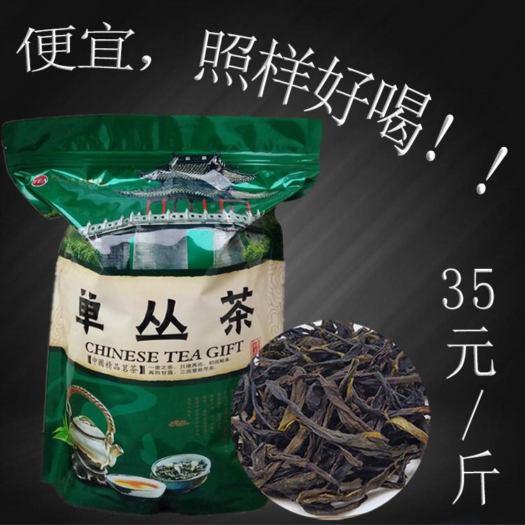 Феникс один пихта чай желтый филиал ладан один от феникс гора аромат тип черный дракон волна государственный чай 500g один глыба чай