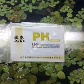 精密奥克牌精密试纸\PH试纸\鱼缸虾缸草缸水质试纸5.5~9.0非1~14