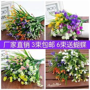 單支單束假花仿真花束塑料花小把束花束盆栽擺件裝飾花插花花卉