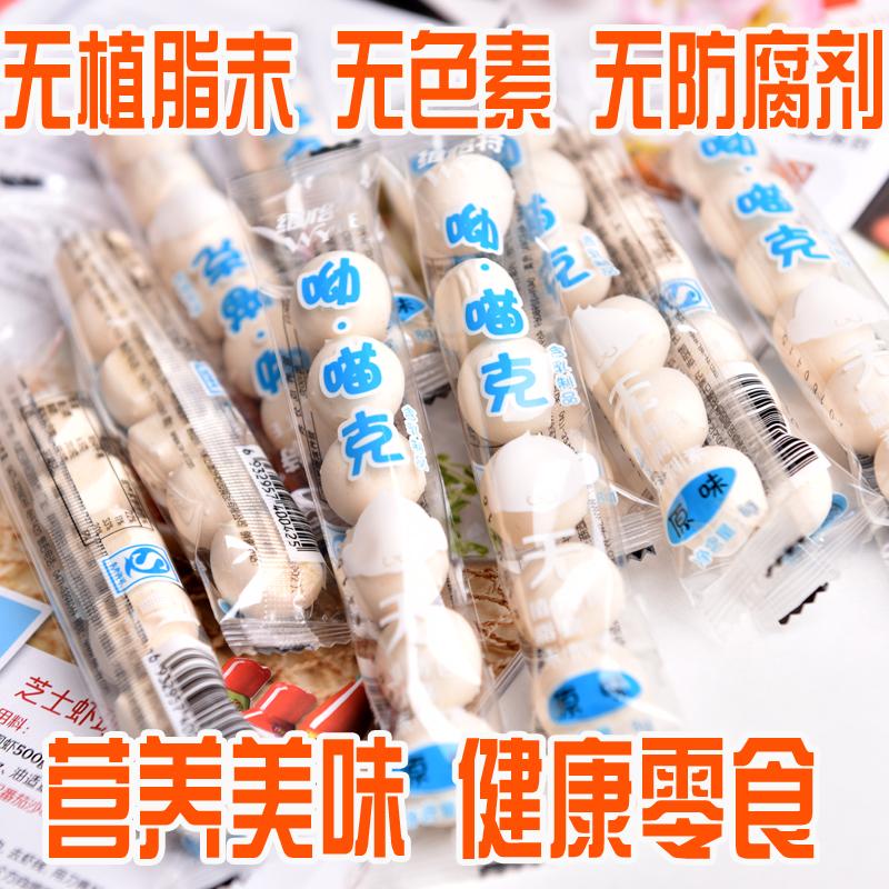 内蒙古特产牛奶泡泡200g健康小包装儿童零食健康营养小吃食品