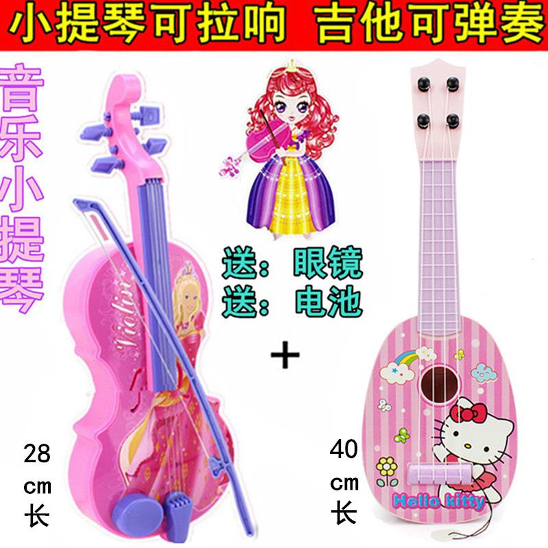 Childrens guitar, toys, violins can play educational musical instruments for boys and girls