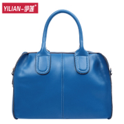 Elaine leather women bag retro Lady fan package in Europe and America for 2015 new tide girls hand slung shoulder bag