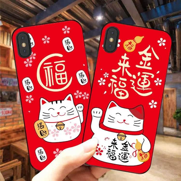 招财猫魅族PRO6/PRO6S手机壳E2/note5/U20/魅蓝E保护套新年款来福
