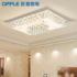 欧普照明客厅灯长方形led金色水晶灯 吸顶灯具欧式大气调光变色