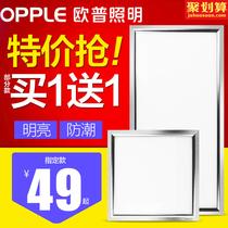 歐普照明集成吊頂led平板燈天花鋁扣面板300x600廚房衛生間嵌入式