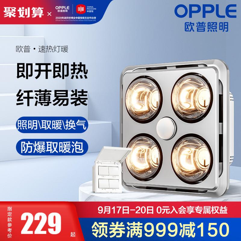 Светильники для ванной комнаты Артикул 554428552833