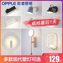 新中式简约现代设计师创意酒店展厅样板房客厅餐厅极简铁艺壁灯