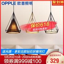 CD现代简约创意吊灯餐厅灯具三头吸顶餐吊灯饰led欧普照明