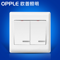 OP Lighting Two-open single-control power switch button socket panel Wall Home package tap small switch g
