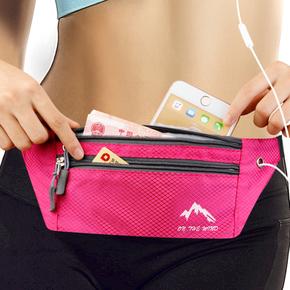 多功能户外男女运动跑步隐形贴身薄款防盗防水收银音乐手机小腰包