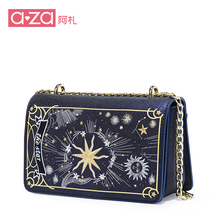 Aza embroidery bag