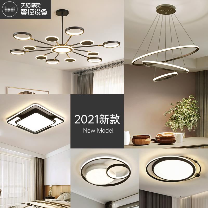 2021新款轻奢客厅吊灯具北欧后现代简约大气餐厅卧室吸顶分子灯饰
